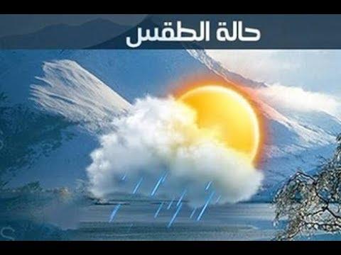 النشره الجويه المصريه ليوم الاحد١١فبراير٢٠١٨