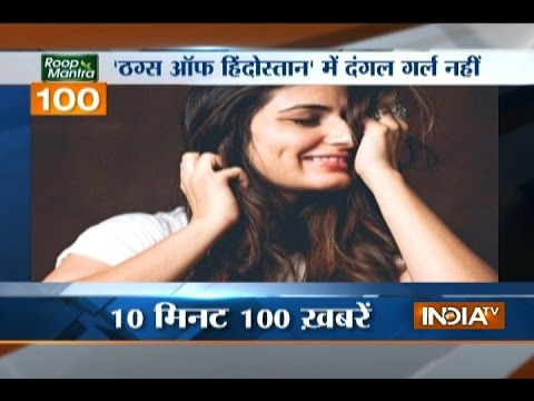 News 100 | 14th March, 2017 - India TV