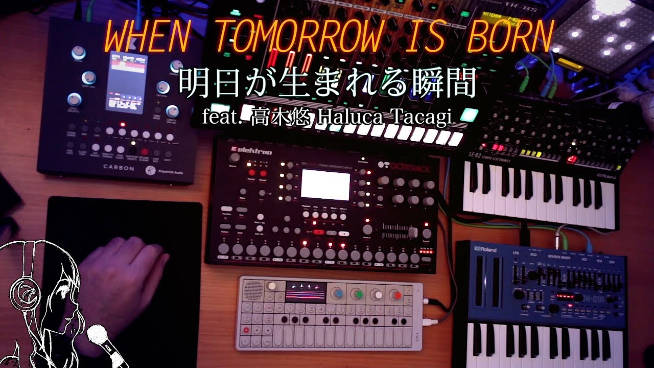 When Tomorrow Is Born - Gattobus feat. 高木悠 HALUCA TACAGI