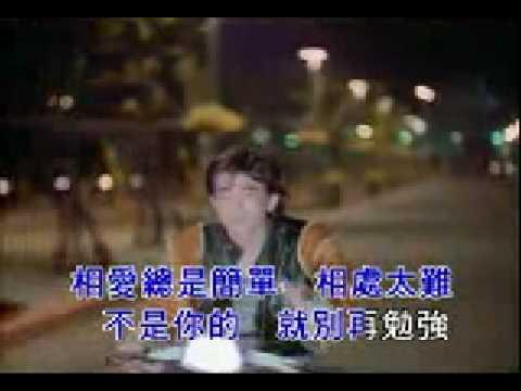 Xin Tai Ruan 心太软 Richie Ren Ren Xian Qi Mandarin Lyrics ...