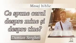 Ce spune cerul despre mine și despre tine | Damian Serghei
