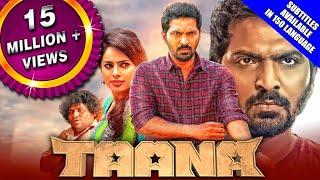 Taana 2021 ภาพยนตร์พากย์ภาษาฮินดีออกใหม่ | Vaibhav, Nandita Swetha, Sandra Amy, Yogi Babu