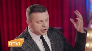 Намедни в караоке  В гостях Михаил Боярский
