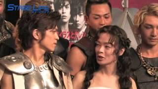 彩の国シェイクスピア・シリーズ第26弾『トロイラスとクレシダ』 2012/8...