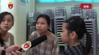 何明華會督中學 - Oliva英語音樂劇 - 校園電視台 宣