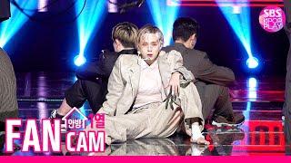 [안방1열 직캠4K] 던 'MONEY' 풀캠 (DAWN Fancam)│@SBS Inkigayo_2019.11.10