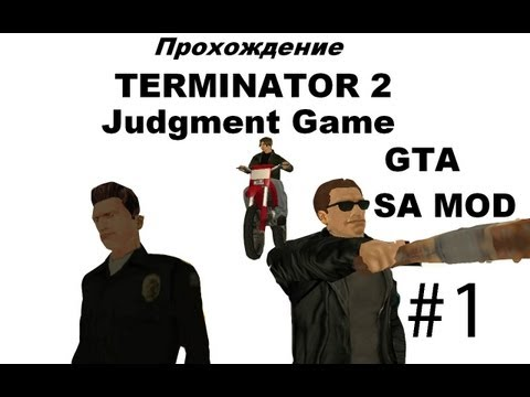Terminator 2 Judgment Game GTA SA MOD прохождение 1