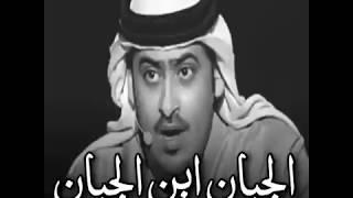 الجبان ابن الجبان - ناصر الفراعنه