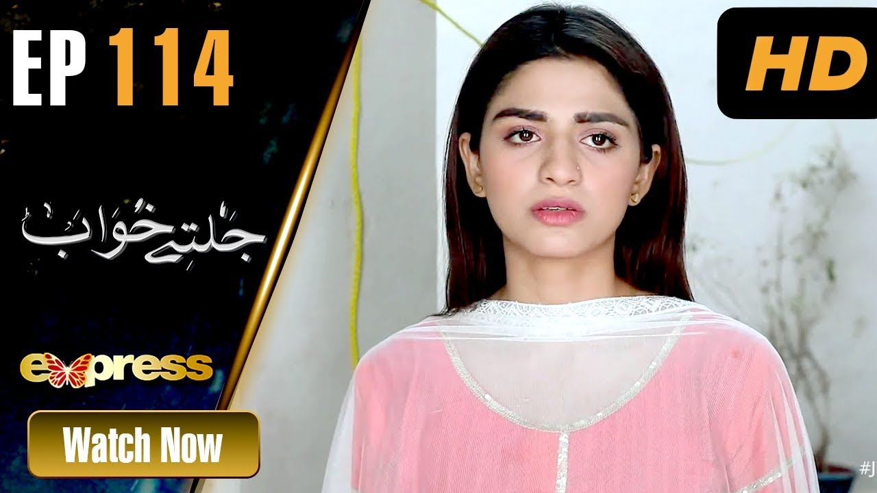 Jaltay Khwab - Episode 114 Express TV Apr 20