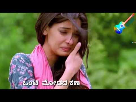 Kannada Love feeling song - Lucia Movie - Nee thoreda galigeyali - Latest kannada watsapp status