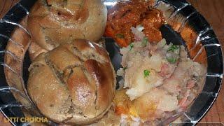 Bihar Ka Famous Street Food Litti Chokha / लिट्टी चोखा की सबसे आसान रेसिपी