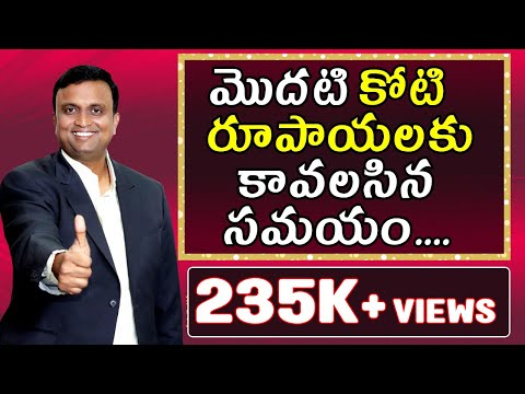 How Soon You Want to Become Crorepati? | Financial Planning in Telugu | Money Purse |