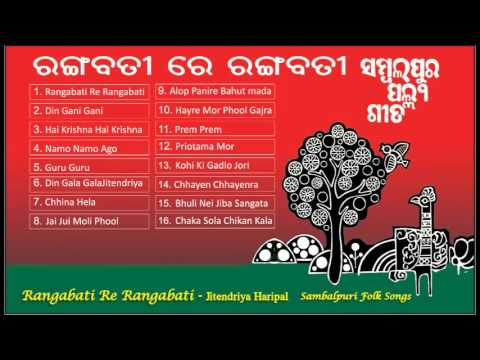 Rangabati | Original Song & Singer Jitendriya Haripal | Superhit Sambalpuri Folk Songs | Music Box