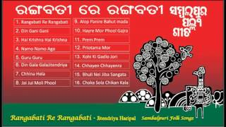 Rangabati | Original Songs & Singer Jitendriya Haripal | Superhit Sambalpuri Folk Songs | Music Box