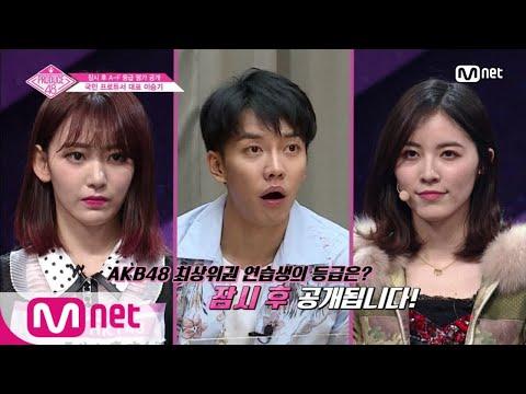 [ENG sub] PRODUCE48 [2회] ′대박 예감′ 이승기 대표님은 열일 중! 180622 EP.2