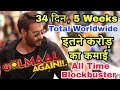 Golmaal Again Day 34 Reports | Box Office Collection | 5Weeks