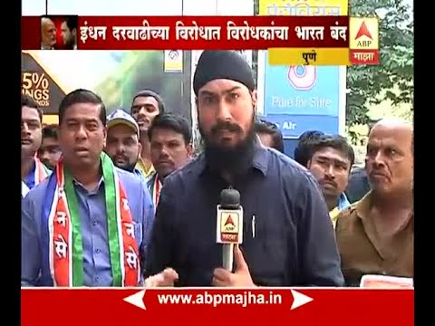Bharat Bandh | Pune | Mickey Ghai live chat on MNS Protest on Petrol Pump