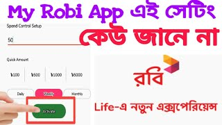 My Robi App Hidden Tricks And Tips 2021 || My Robi App Sign Up || Robi App screenshot 5