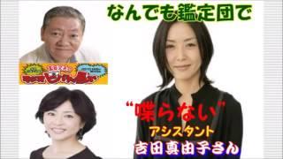 『高田文夫のラジオビバリー昼ズ』 月曜日の担当は高田先生&松本明子!...