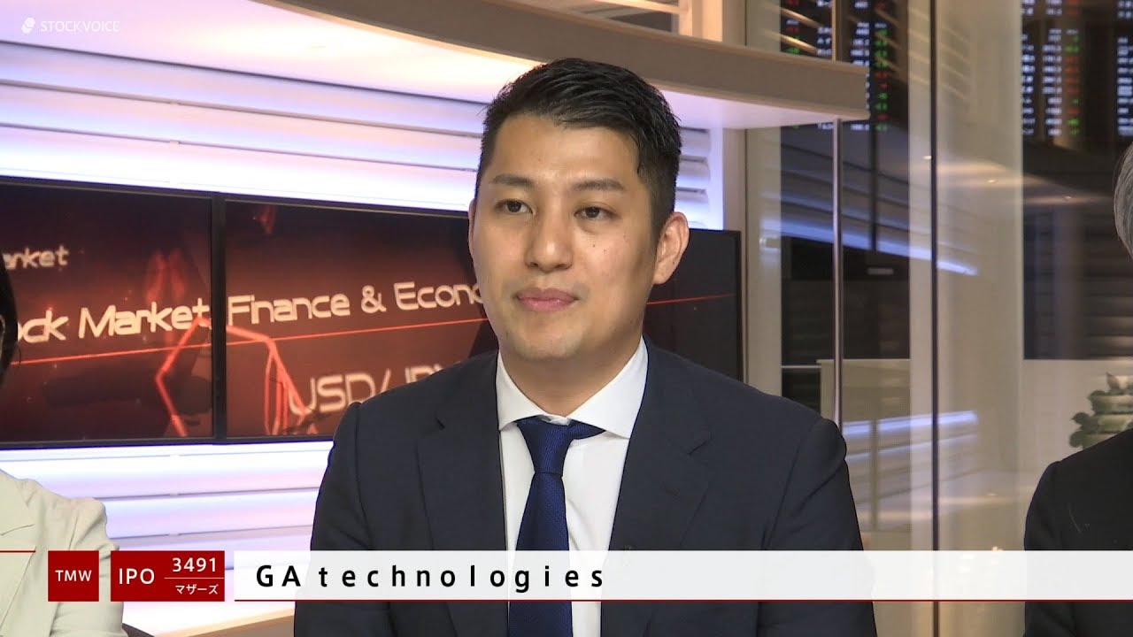 Download GA technologies[3491]マザーズ IPO