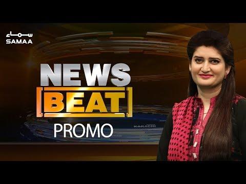 News Beat | SAMAA TV | Promo | 01 January,2019