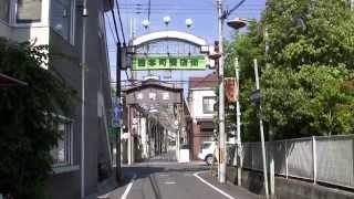 2014.6・桜井駅南口界隈散策(Deserted mall,Sakurai City,Nara)(奈良県桜井市)