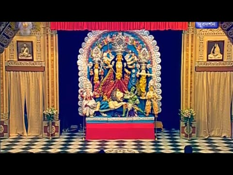 Durga Puja from Belur Math : Maha Ashtami Puja : 06.10.2019