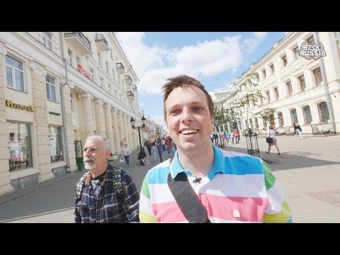 "Bauman Street, Kazan. ""Real Russia"" Vlog 8"