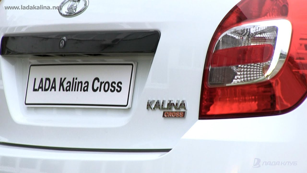 Объявления о продаже легковых авто ваз lada kalina в украине. Чтобы купить или узнать цену на ваз лада калина посетите наш автобазар.