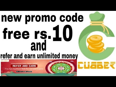 cubber app | get free rs.10 instant cashback and refer and earn unlimited level income.