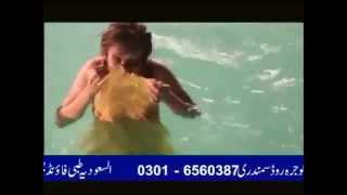 New Hottest Mujra Dance Very Sexy Must Watch HD