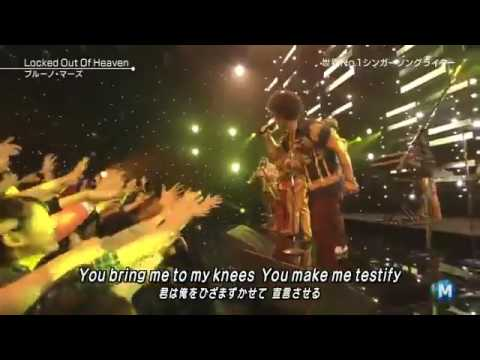 Bruno Mars - Just The Way You Are and Locked Out Of Heaven live Japan 2013