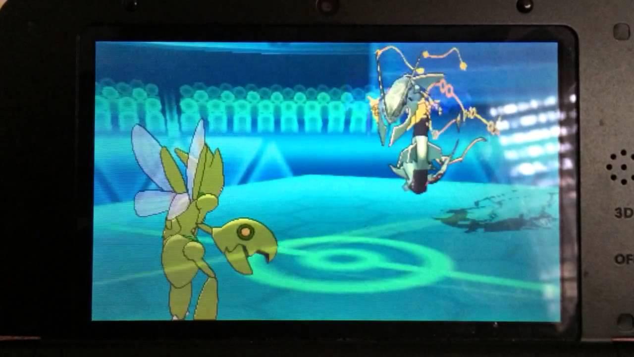 pokemon schwert echnatoll