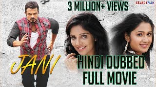 Jani - Hindi Dubbed Full Movie | Duniya Vijay , Hariprriya , Manvitha Harish