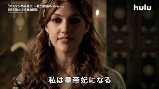 名探偵ポワロ 第43話