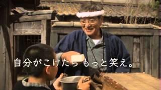 佐賀のがばいばあちゃん(予告編)