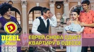 видео снять квартиру в Ильичевске