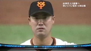 2017年4月2日 巨人vs中日 平田 良介 Ryosuke Hirata 1号 スタンド中段 ...