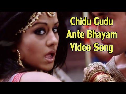 Bangaram Movie   Chidu Gudu Ante Bhayam Video Song   Pawan Kalyan,Meera Chopra & Reema Sen