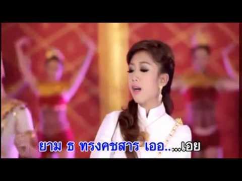 ยอยศพระลอ - ยิปซี ศรีสาคร [Official MV]