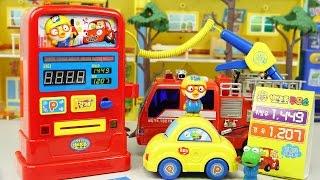 뽀로로 주유소 자동차 주유놀이 장난감 타요버스 주차장에서 소방차 병원차 장난감 트럭이 뽀로로 놀이터로 가다 Toy Gas station Play