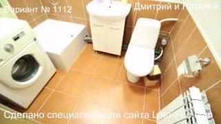 Снять квартиру в Феодосии Вариант № 1112(, 2015-05-28T19:57:38.000Z)