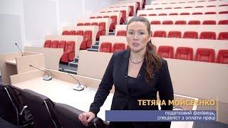 Відео-запрошення Тетяни Мойсеєнко на семінар «Неприбуткові організації: перезавантаження»