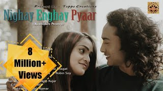 Nighay Enghay Pyaar | Kudukh Dandi | Singer-Vivek Nayak & Shraddha Bhagat l Lyrics-Avinash Tirkey