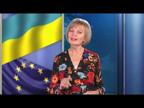 Шлях до Європи. Гранти ЄС. 12-10-2019