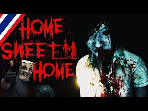 BRF - Home Sweet Home [Full Cut] บ้านหวานมั้ยละมึง!
