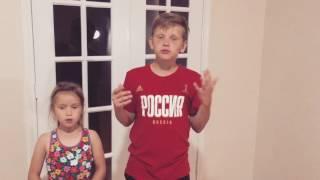 Дети-билингвы читают стихи о войне. Александра 5,5 лет, Максим 11 лет, США, Хьюстон.