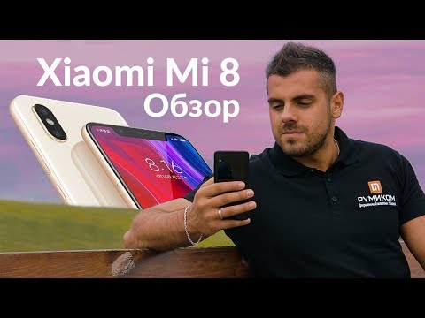 Mi 8 — яркий флагман XIaomi! Обзор от «Румикома»