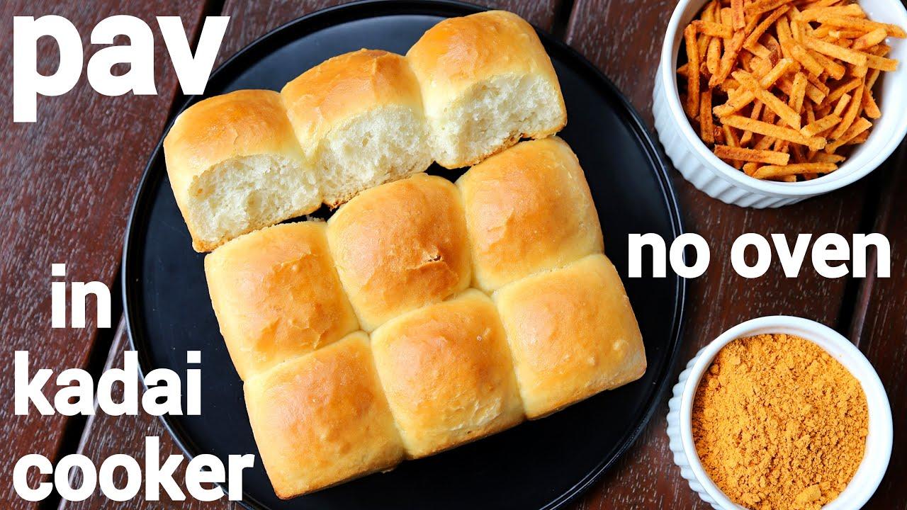 Download pav recipe | ladi pav in cooker | कुकर में बना लदी पाव |  homemade eggless pav bread