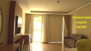 Отдых в Турции 2020 Лучший отель для отдыха Отель BELLIS DELUXE 5 Обзор номер корпус JASMINE